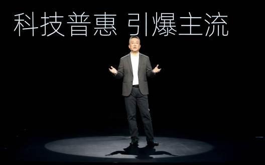 补贴后14.98万元起,零接触智能交互SUV威马EX5-Z上市0首付,送3年免费充电!