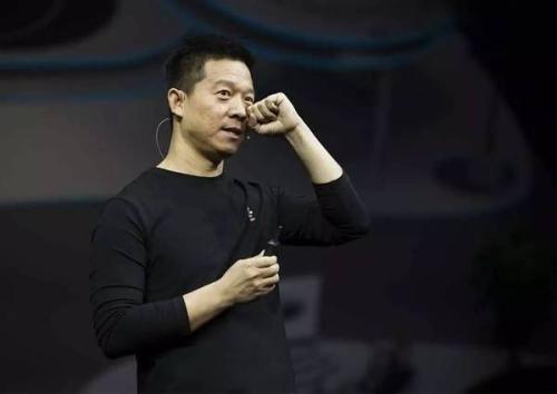 贾跃亭2210万股乐视网股票本周将被拍卖