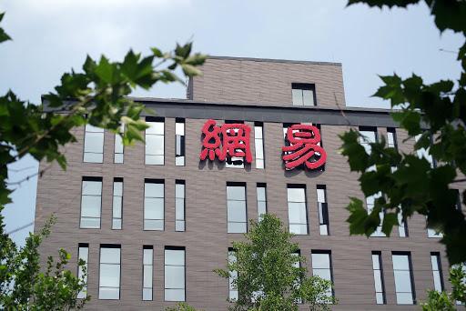 网易香港上市,开盘价133港元,大涨8.13%