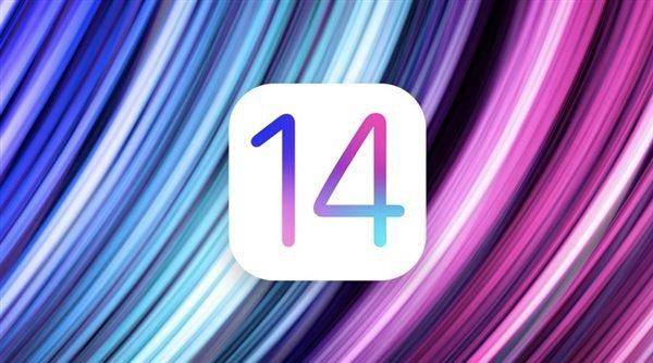 开发者:苹果不会让iOS14对外支持通话录音功能!