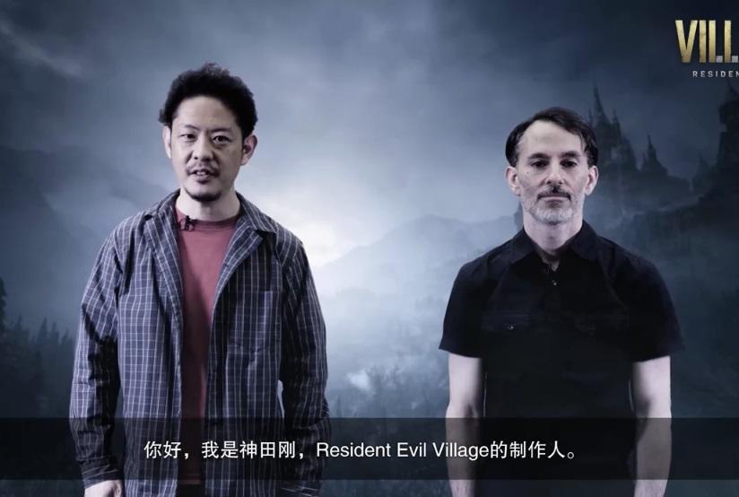 卡普空《生化危机8》中文开发日志公布,神秘概念图曝光