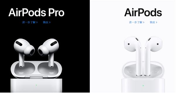 郭明錤:AirPods3采用全新外观设计+配置升级、将大卖