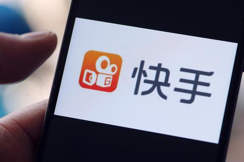 快手发布视频商业能力转化平台