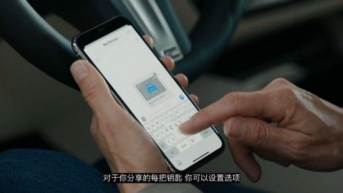 苹果Carplay功能更新一览:手机变身数字车钥匙!