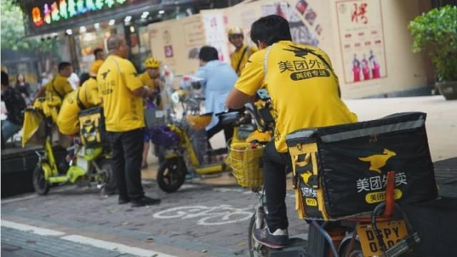 返佣3%-6%,美团外卖联合餐饮协会帮扶北京商户