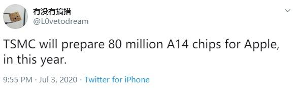 爆料:台积电今年将为苹果准备8000万枚A14芯片
