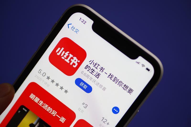 小红书回应部分用户App访问故障:技术原因,已恢复