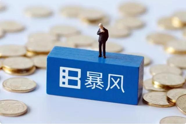 深交所:暴风集团未披露年报,股票暂停上市