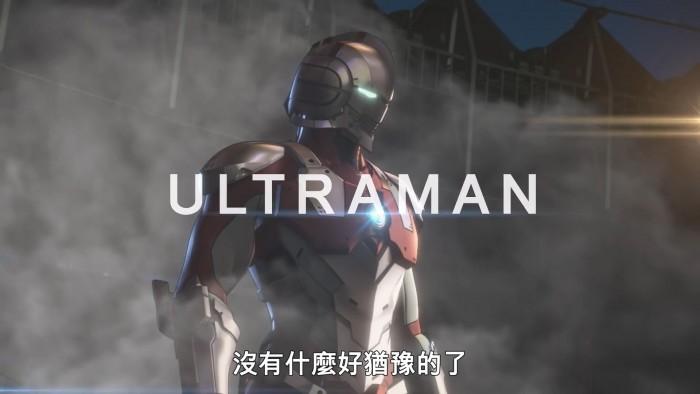 《机动奥特曼》第二季先行中文预告
