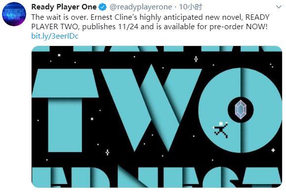 《头号玩家》小说续集《二号玩家》确认出版