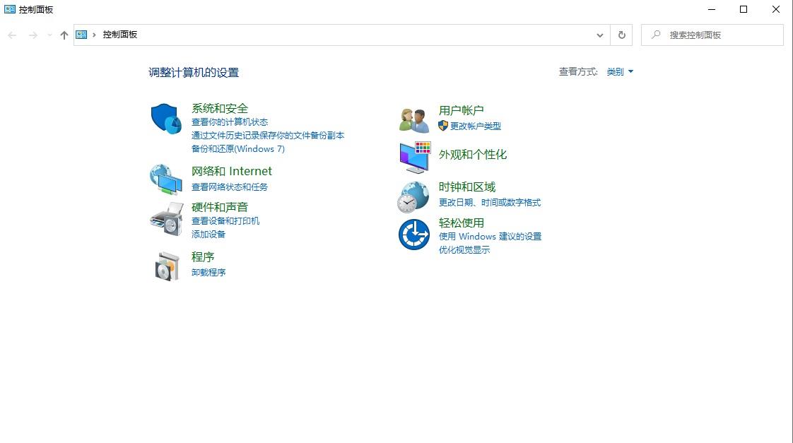 """微软Win10经典控制面板""""系统""""砍了,正变为现代""""设置""""页面"""
