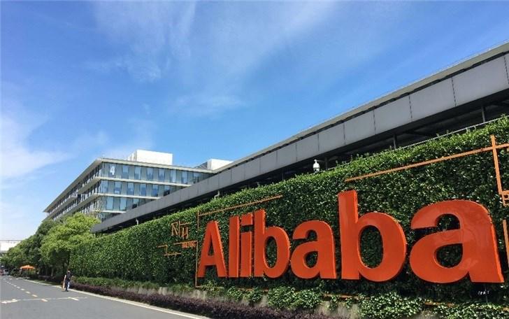 阿里巴巴CEO张勇:我们的终极目标是为社会创造价值