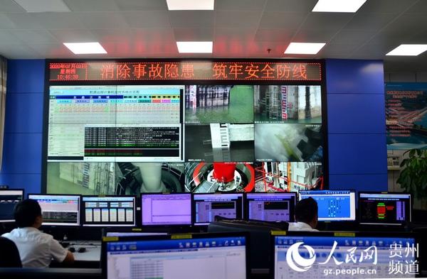 贵州:大数据赋能开启智慧能源新时代