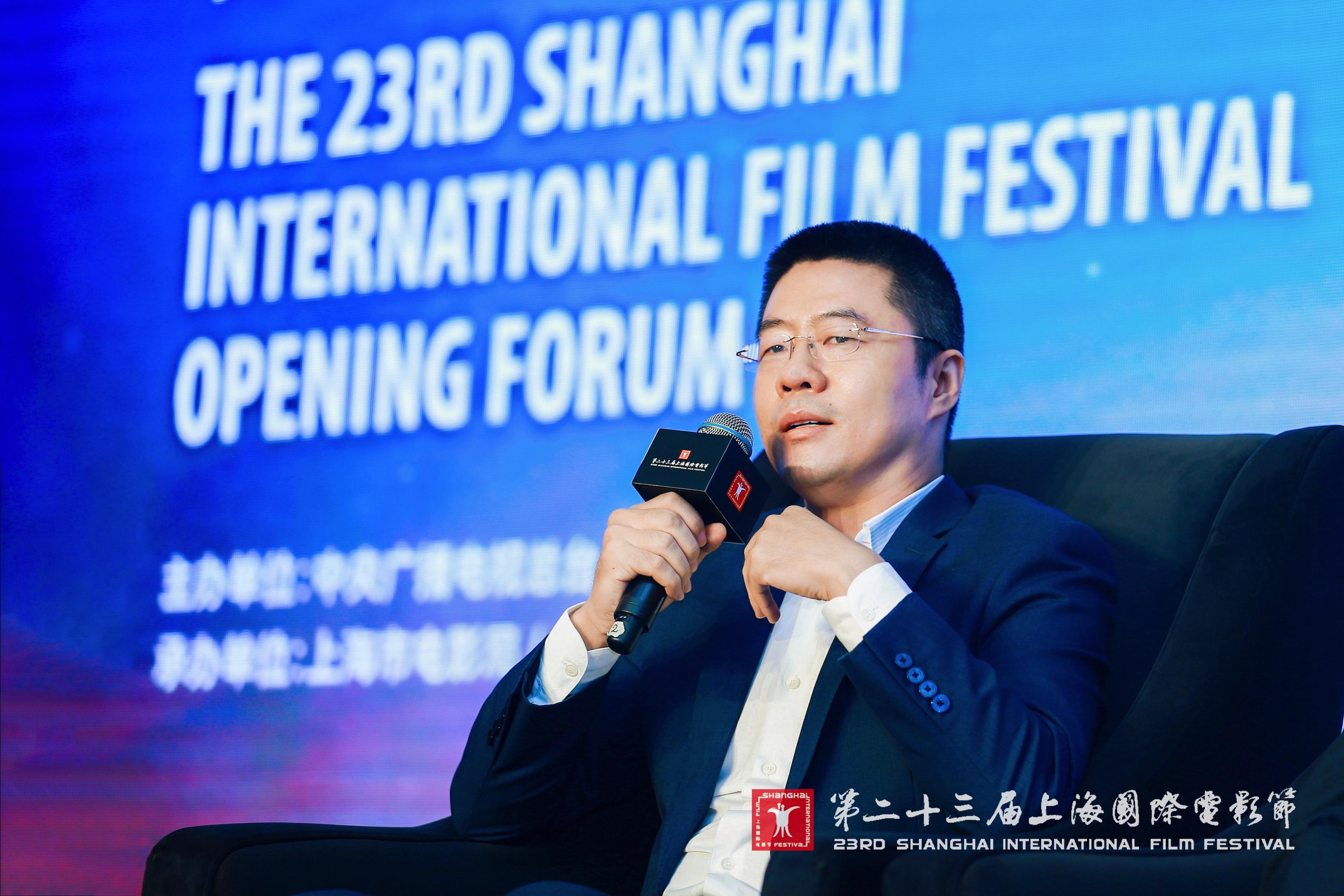 腾讯影业CEO:流媒体不能取代走进电影院的仪式感