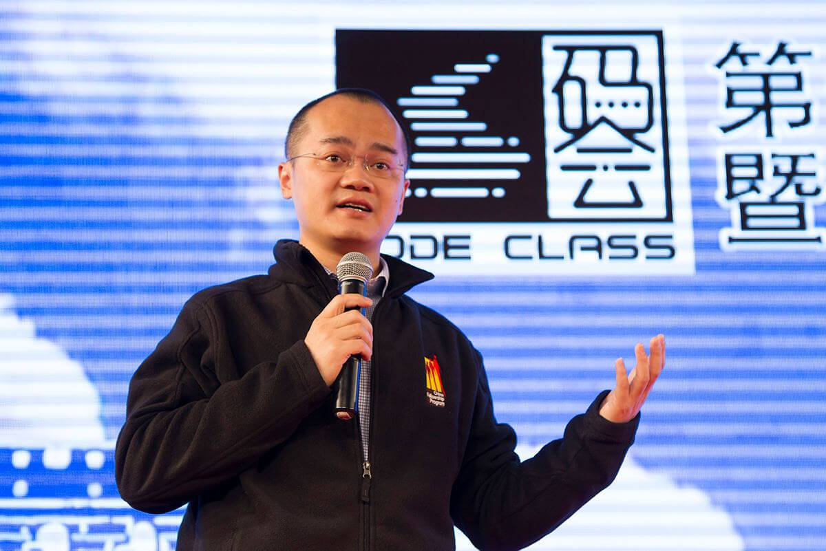 美团创始人王兴、执行董事穆荣退出三快云在线