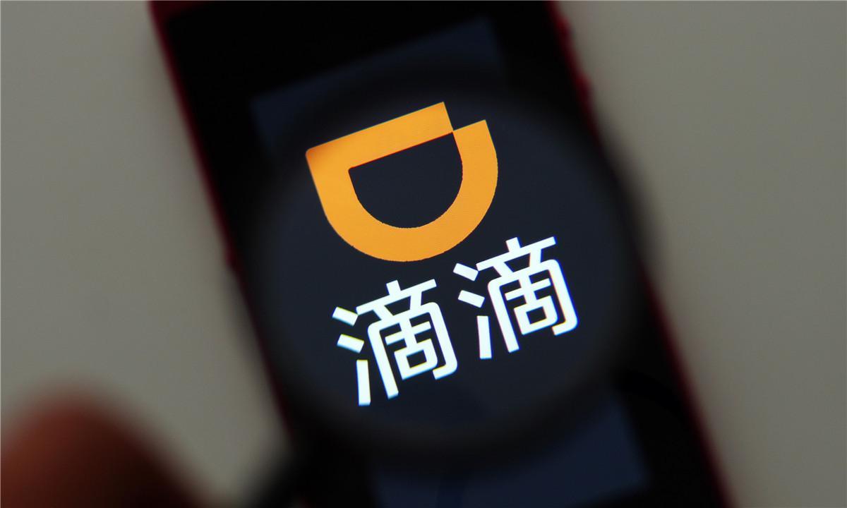 滴滴恢复北京网约车跨城订单服务