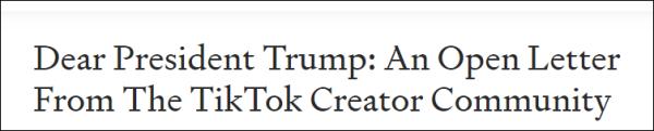 大V联名致信特朗普:TikTok首度挑战了FB垄断