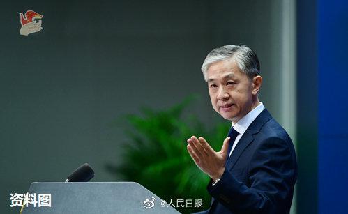 美称将清除微信等中国app,外交部这样回应!