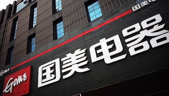 国美零售王俊洲:和京东合作两个月达到月销量三四亿元