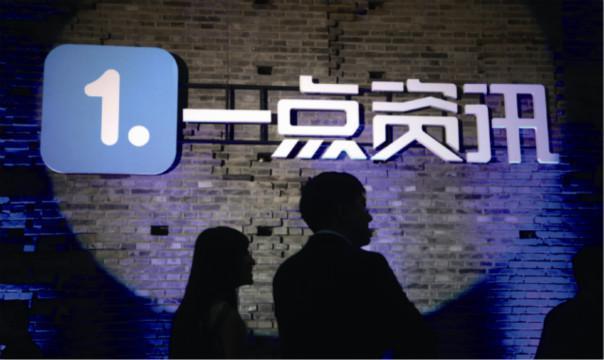 凤凰新媒体出售一点资讯股权共回收3.5亿美元
