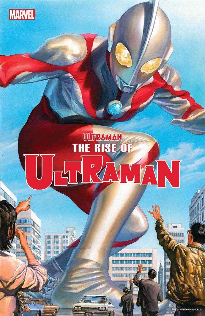 漫威《奥特曼崛起》漫画宣传片公开