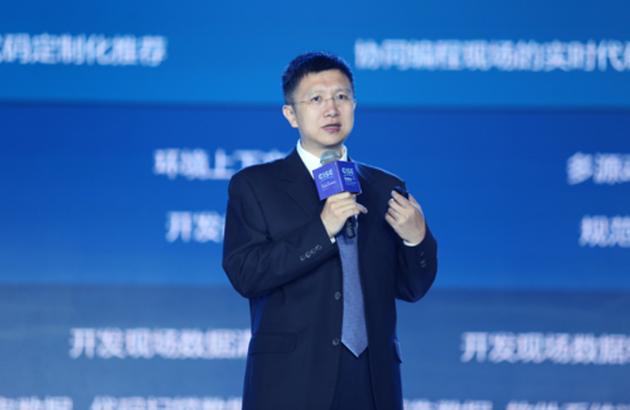 百度CTO王海峰:开源开放是人工智能时代重要发展方向