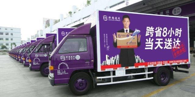 京东物流收购快运公司