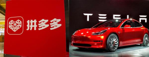 拼多多低价团购Model3,特斯拉拒绝交付…合法吗?