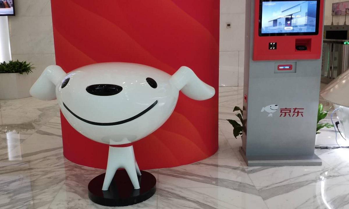 京东二季度营收2011亿元同比增33.8%净利润164亿元