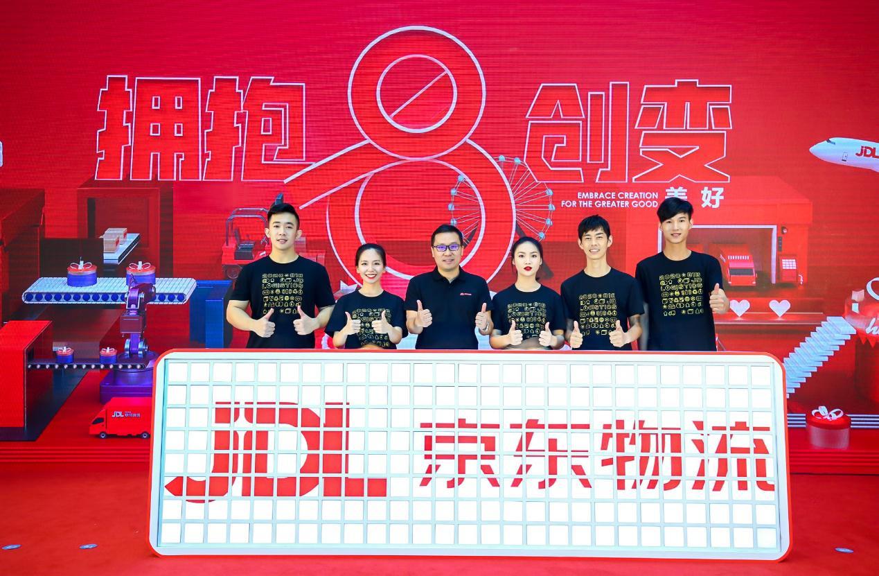 京东物流品牌形象升级为JDL从企业物流走向物流企业