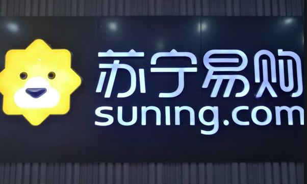 苏宁易购818战报:互联网销售同比增长107%