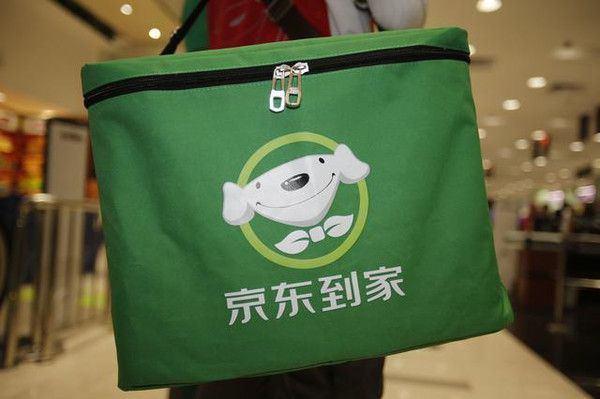 京东到家推海博系统上线近30家大中型超市逾1200家门店