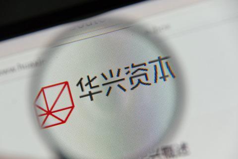 华兴资本:上半年利润大增151%,管理资产390亿