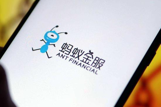 蚂蚁集团提交辅导验收申请冲刺IPO1/3董事为技术背景