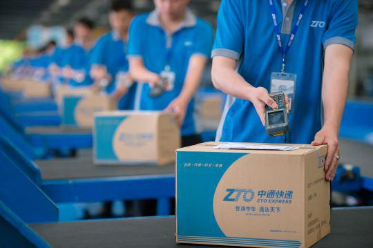 中通快递计划在香港二次上市盘前一度涨超10%