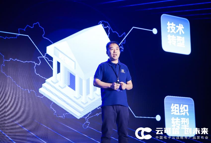 中国电子云马劲:政企用户正成为我国计算产业发展主力军