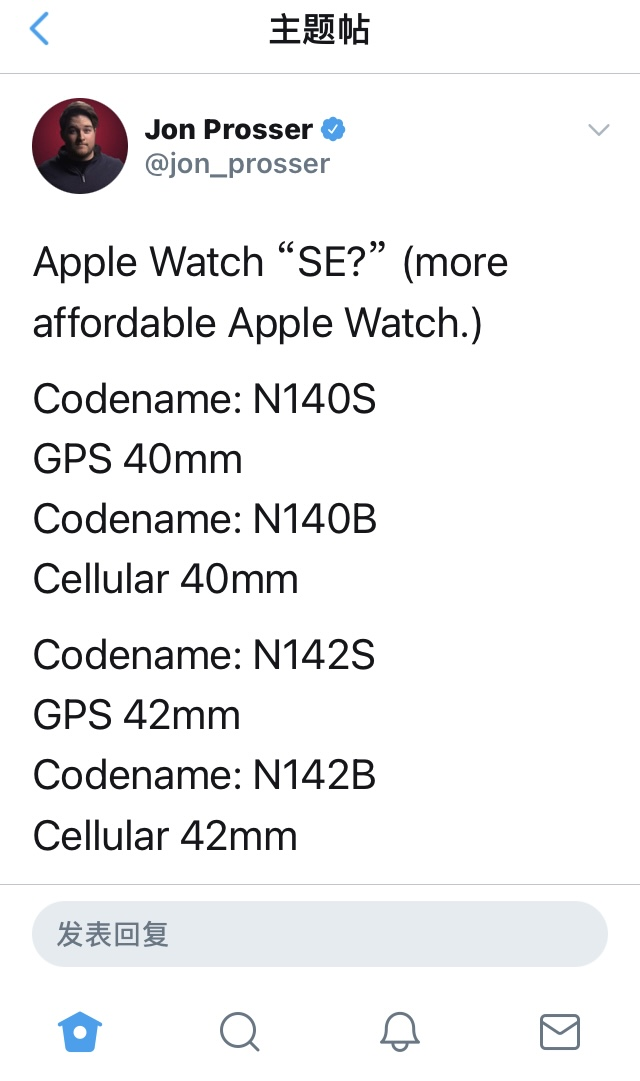 AppleWatchSE曝光配置信息:无ECG功能、无常亮屏
