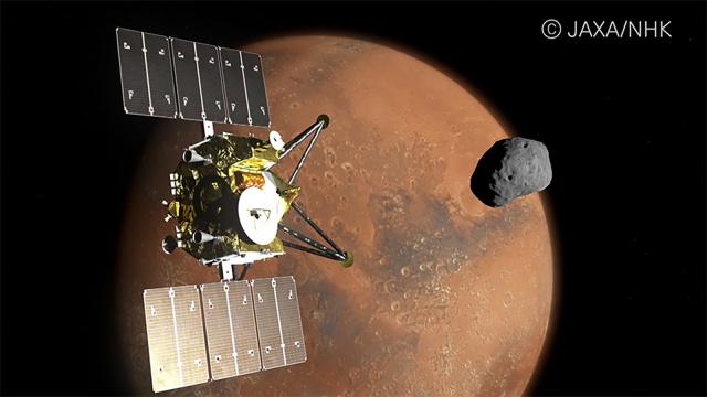 日本将拍摄火星及其卫星8K图像