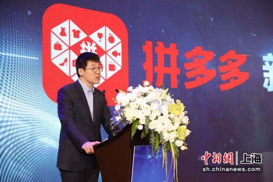 CEO陈磊:拼多多农副产品今年成交额将超2500亿元
