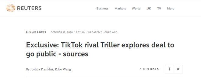 TikTok竞品Triller被爆寻求上市外媒:欲用TikTok困境获利