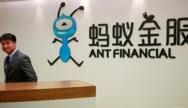 蚂蚁集团IPO在即美国反华议员呼吁美政府阻挠