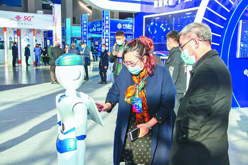齐齐哈尔:数字经济赋能生产生活更便利
