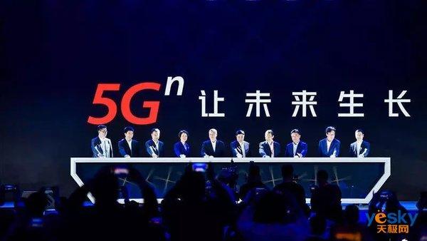 中国联通宣布在7个特大城市实现5G覆盖5G将给老百姓带来什么?