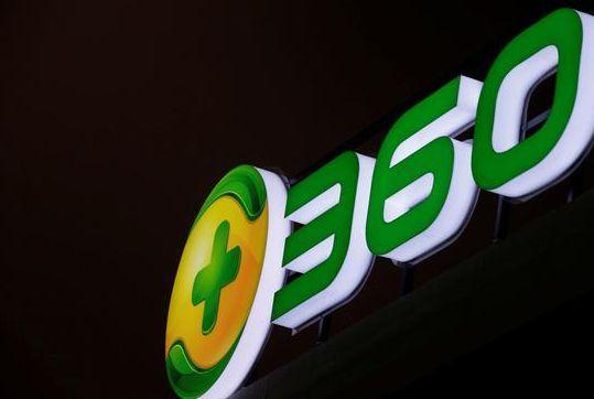 360数科三季度营收37亿元同比增43%净利12亿元