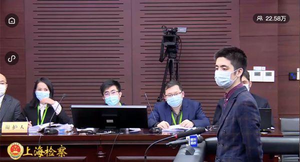 侵权传播6千余集作品D站创始人温博特获刑3年3个月