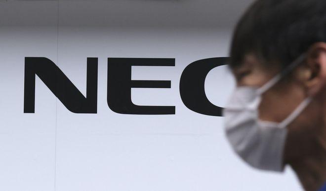 日本NEC宣布在英国推广RAN网络以取代华为5G网络