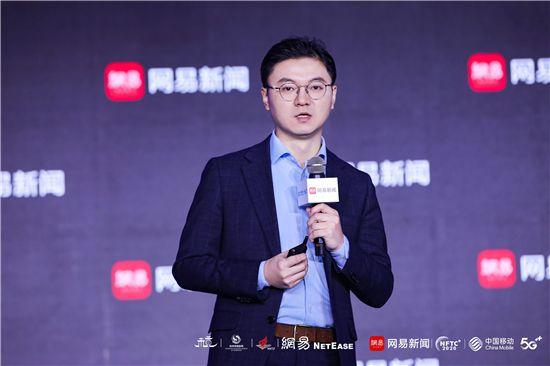 网易传媒副总裁李淼:数字时代内容创造要为社会和用户创造价值
