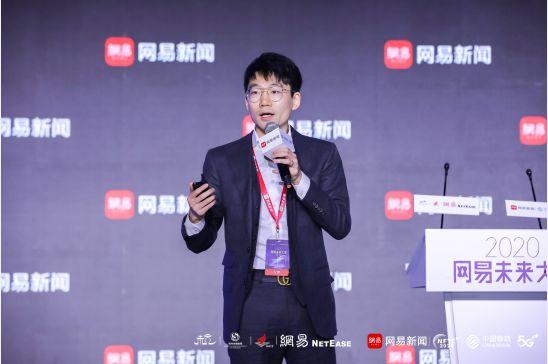 网易伏羲首席游戏AI技术专家陶建容:AI赋能游戏创造价值