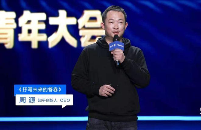 CEO周源:知乎已有100位创作者月收入超10万元