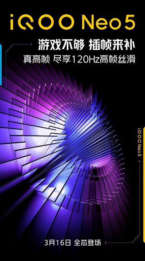 游戏也能插帧曝iQOONeo5首发5款游戏120帧体验
